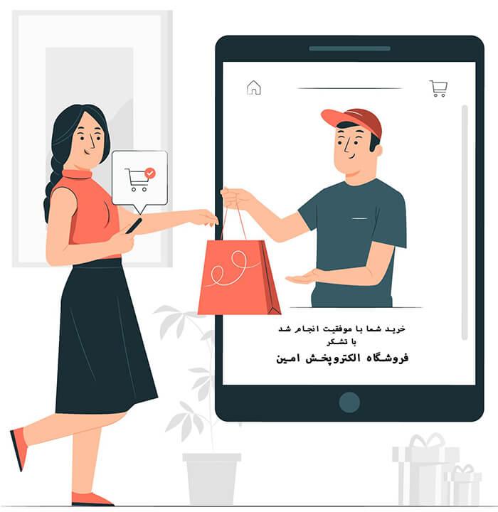خرید داکت چسبدار در تهران